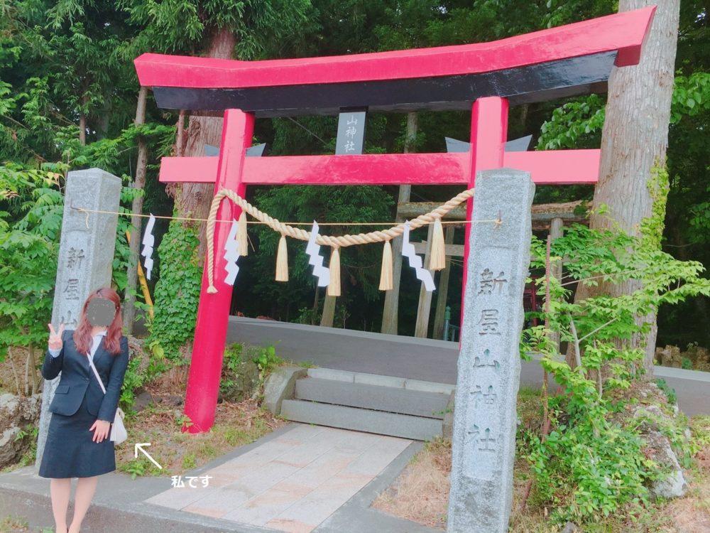 新屋山神社の前で撮った自分の写真