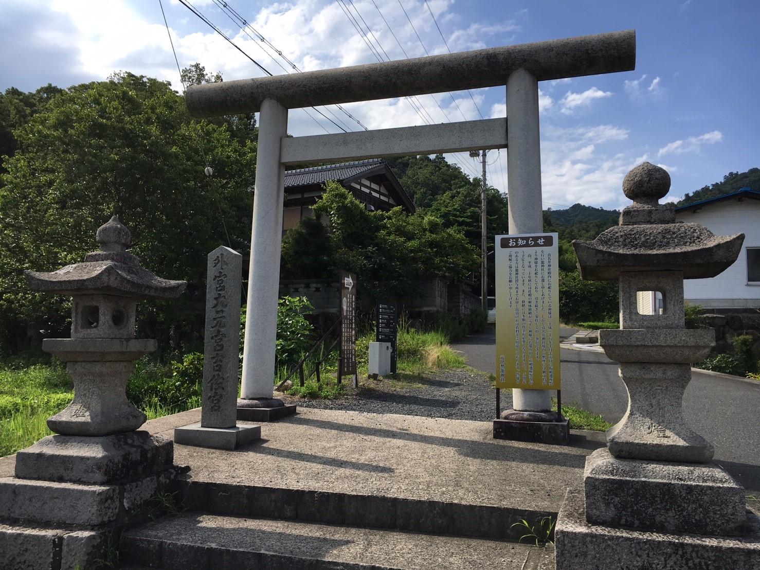 京都のパワースポット!元伊勢籠神社と真名井神社に行ってきました!