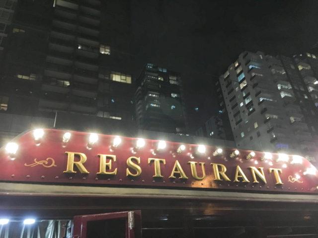 トラムカーレストラン