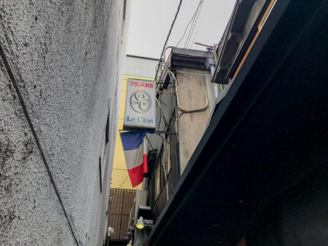 ル・クロ心斎橋店の外観