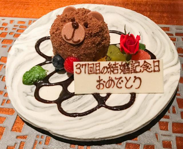 くま3のサプライズケーキ
