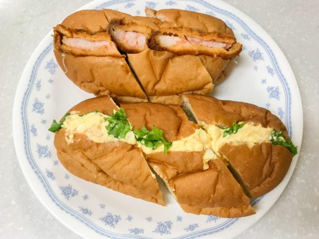 こぺてりあの惣菜パン