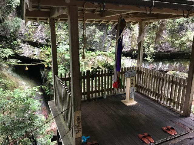 龍穴神社・奥宮
